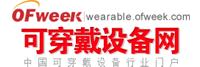 可穿戴产品与技术现状与未来趋势