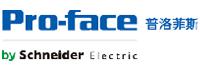 FMS-工厂监控系统