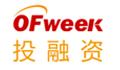 2017OFweek消费机器人线上路演会
